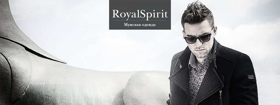 RoyalSpirit