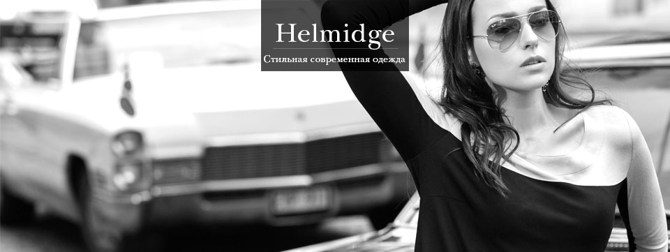 Helmidge